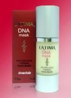 DNA MASK