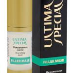 Омолаживающая маска с гиалуроновой кислотой Filler Mask