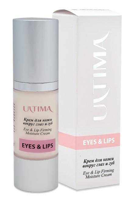 Увлажняющий крем для кожи вокруг глаз и губ с лифтинг-эффектом Eyes & Lips