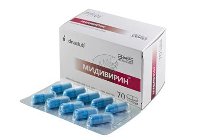 Мидивирин - Если организму нужна помощь